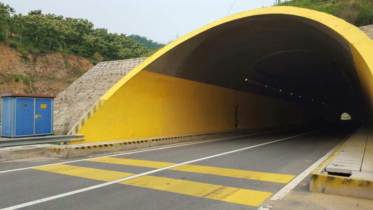 隧道米乐体育app下载苹果涂料质量检测